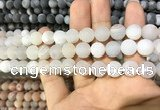 CAA1415 15.5 inches 10mm round matte druzy agate beads