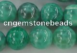 CAG5304 15.5 inches 12mm round peafowl agate gemstone beads