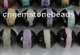 CAG6137 15 inches 12mm faceted round tibetan agate gemstone beads