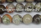 CAG7004 15.5 inches 12mm round ocean agate gemstone beads
