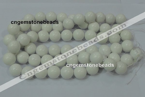 CAG708 15.5 inches 18mm round white agate gemstone beads wholesale