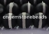 CAG8693 15.5 inches 12mm round matte tibetan agate gemstone beads