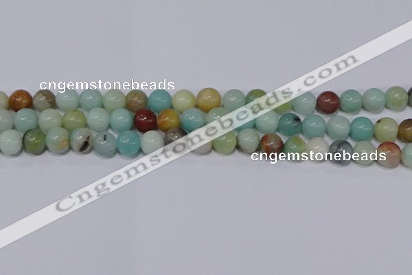 CAM03 round mixed color  8mm  natural amazonite beads wholesale
