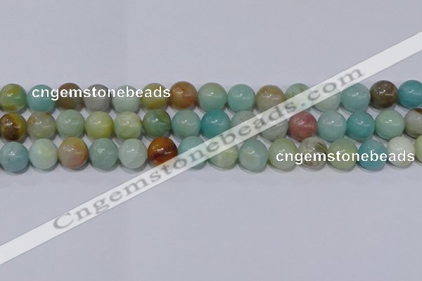 CAM04 10mm  round mixed color natural amazonite beads Wholesale