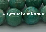 CAM1577 15.5 inches 18mm round Russian amazonite beads wholesale