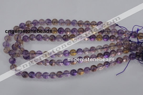 CAN03 15.5 inches 10mm round natural ametrine gemstone beads