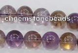 CAN06 15.5 inches 16mm round natural ametrine gemstone beads