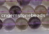 CAN169 15.5 inches 12mm round natural ametrine beads wholesale