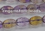 CAN20 15.5 inches 10*14mm faceted rice natural ametrine beads