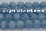 CAQ536 15.5 inches 6mm round AAA grade natural aquamarine beads