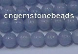 CAS201 15.5 inches 6mm round blue angel skin gemstone beads