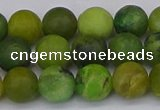 CAU413 15.5 inches 10mm round matte Australia chrysoprase beads