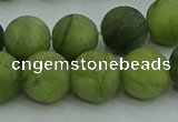 CAU513 15.5 inches 10mm round matte Chinese chrysoprase beads