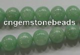 CBJ344 15.5 inches 10mm round AAA grade natural jade beads