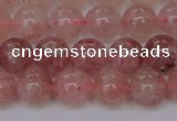 CBQ613 15.5 inches 10mm round natural strawberry quartz beads
