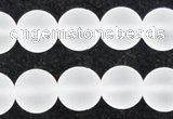 CCC604 15.5 inches 12mm round matte natural white crystal beads