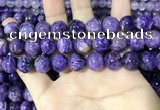CCG140 15.5 inches 12mm round charoite gemstone beads