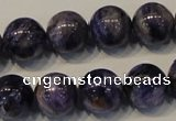 CCG34 15.5 inches 14mm round natural charoite gemstone beads