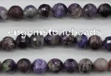 CCG56 15.5 inches 7mm faceted round natural charoite beads