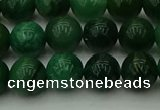 CCJ502 15.5 inches 8mm round African jade beads wholesale