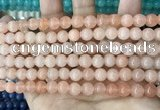 CCN5317 15 inches 8mm round candy jade beads Wholesale
