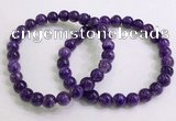 CGB2551 7.5 inches 7mm round charoite gemstone beaded bracelets