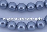CGL183 10PCS 16 inches 6mm round dyed glass pearl beads wholesale