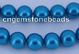 CGL257 5PCS 16 inches 14mm round dyed glass pearl beads wholesale