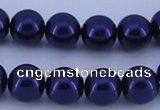 CGL281 2PCS 16 inches 25mm round dyed plastic pearl beads wholesale