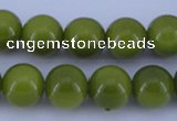 CGL875 5PCS 16 inches 10mm round heated glass pearl beads wholesale