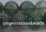 CGQ517 15.5 inches 18mm round matte imitation green phantom quartz beads