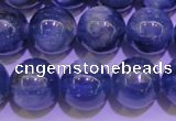 CKC405 15.5 inches 9.5mm round A grade natural blue kyanite beads