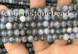 CKC751 15.5 inches 6mm round blue kyanite beads wholesale