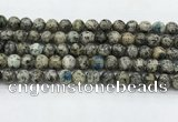 CKJ459 15.5 inches 8mm round natural k2 jasper beads wholesale