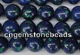 CLA404 15.5 inches 12mm round synthetic lapis lazuli beads