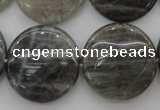 CLB78 15.5 inches 25mm flat round labradorite beads wholesale
