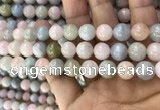 CMG332 15.5 inches 10mm round morganite beads wholesale
