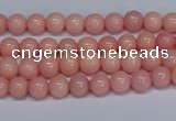 CMJ08 15.5 inches 4mm round Mashan jade beads wholesale