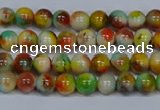 CMJ498 15.5 inches 4mm round rainbow jade beads wholesale