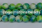 CMJ521 15.5 inches 8mm round rainbow jade beads wholesale