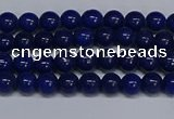 CMJ57 15.5 inches 4mm round Mashan jade beads wholesale