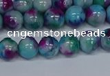 CMJ689 15.5 inches 8mm round rainbow jade beads wholesale