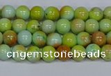 CMJ737 15.5 inches 6mm round rainbow jade beads wholesale