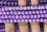 CMJ817 15.5 inches 8mm round matte Mashan jade beads wholesale