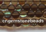 CMS1526 15.5 inches 6mm round matte synthetic moonstone beads