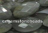 CMS52 15.5 inches faceted marquise 15*30mm moonstone gemstone beads