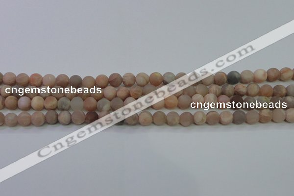 CMS602 15.5 inches 8mm round matte natural moonstone beads