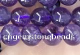 CNA1136 15.5 inches 6mm round amethyst gemstone beads wholesale