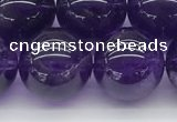 CNA1154 15.5 inches 12mm round natural amethyst gemstone beads