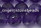 CNA1173 15.5 inches 10mm faceted round natural amethyst beads